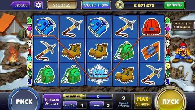 Неограниченные возможности в казино-онлайн Netgame